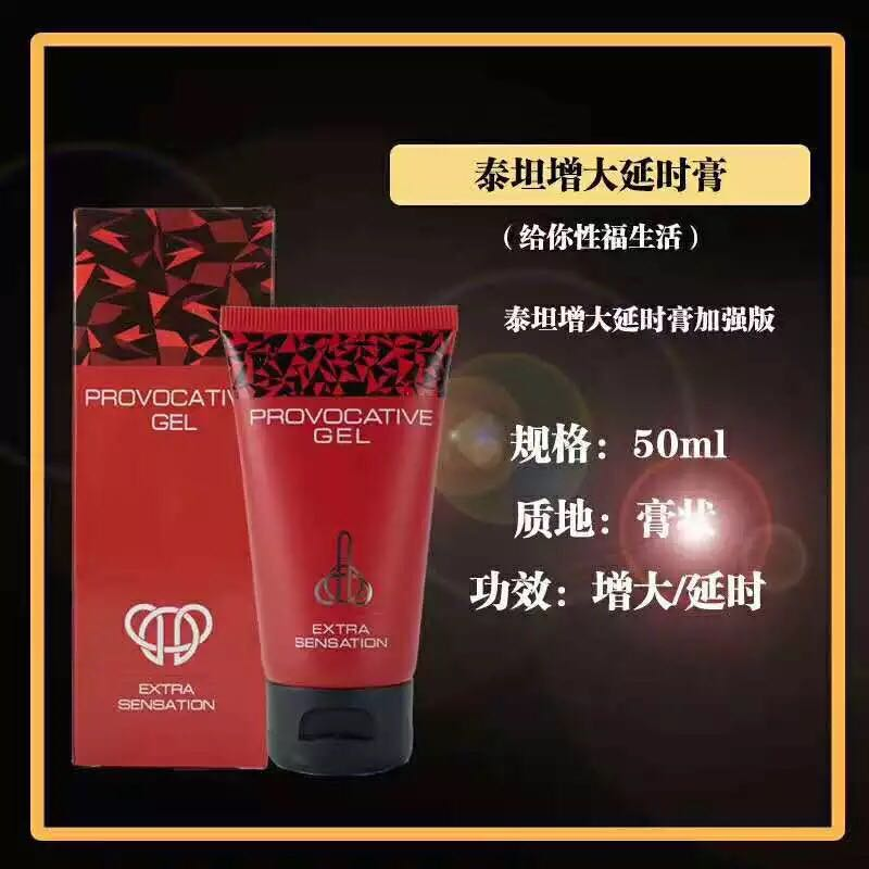 herbal original russian titan gel 50ml extra strong red