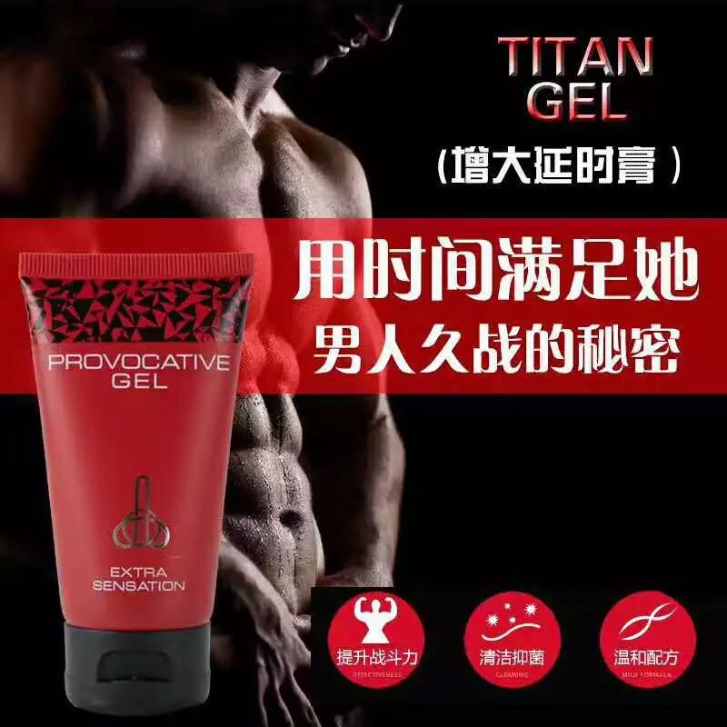 herbal original russian titan gel end 10 12 2017 12 15 pm