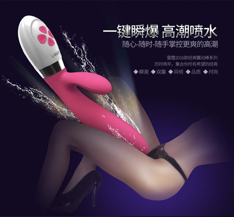 Leten Classical Series Vibrator Sex Toys Terbaru