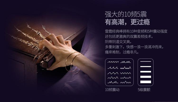 Leten Classical Vibrator